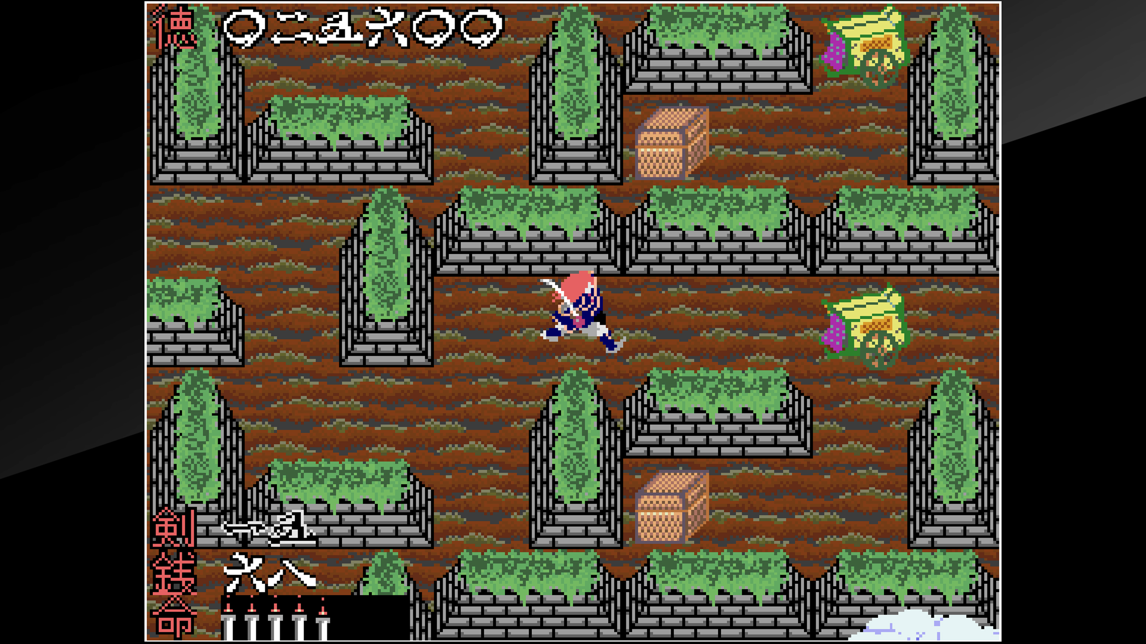 Скриншот №8 к Arcade Archives The Genji and the Heike Clans