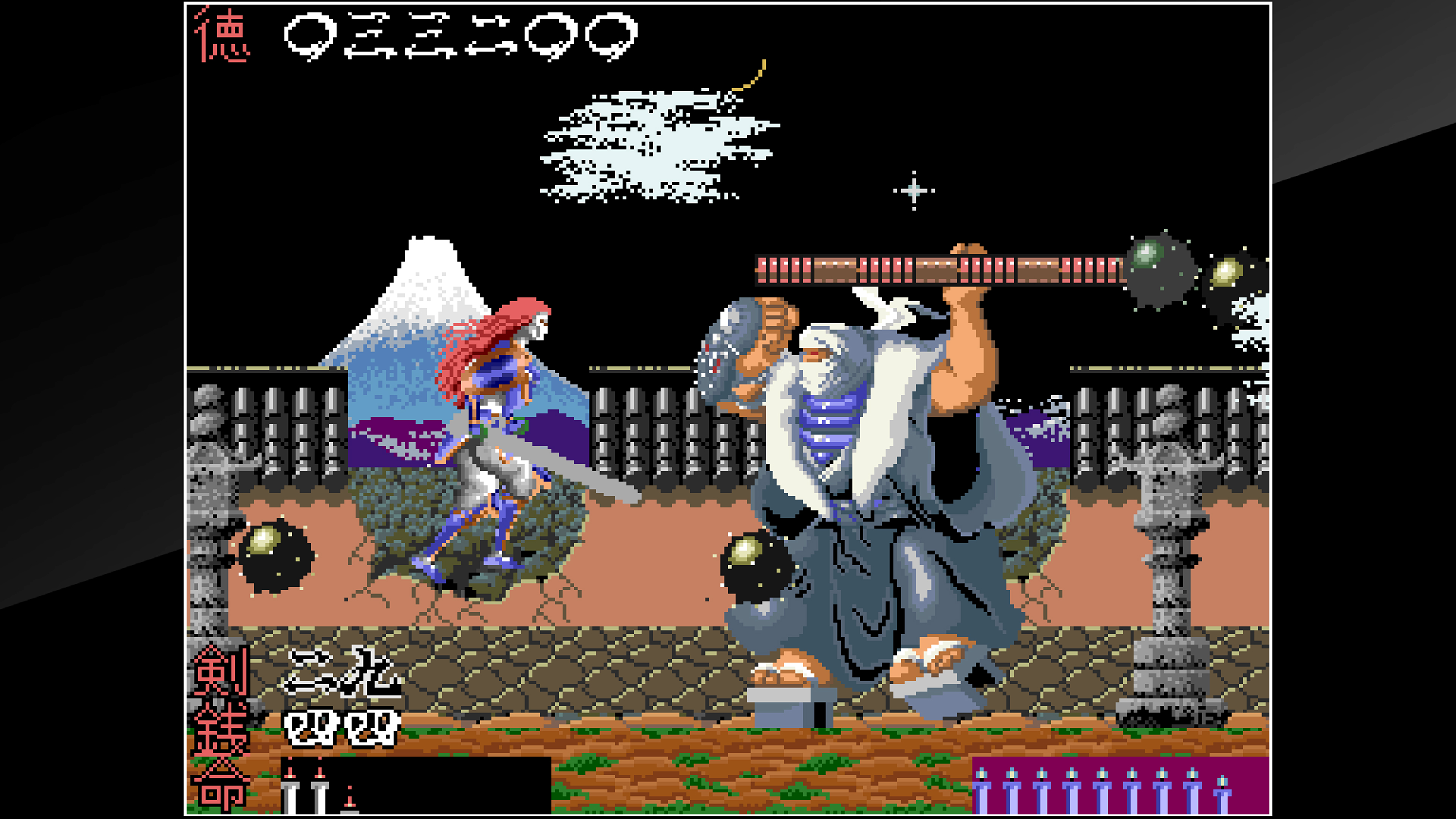 Скриншот №10 к Arcade Archives The Genji and the Heike Clans