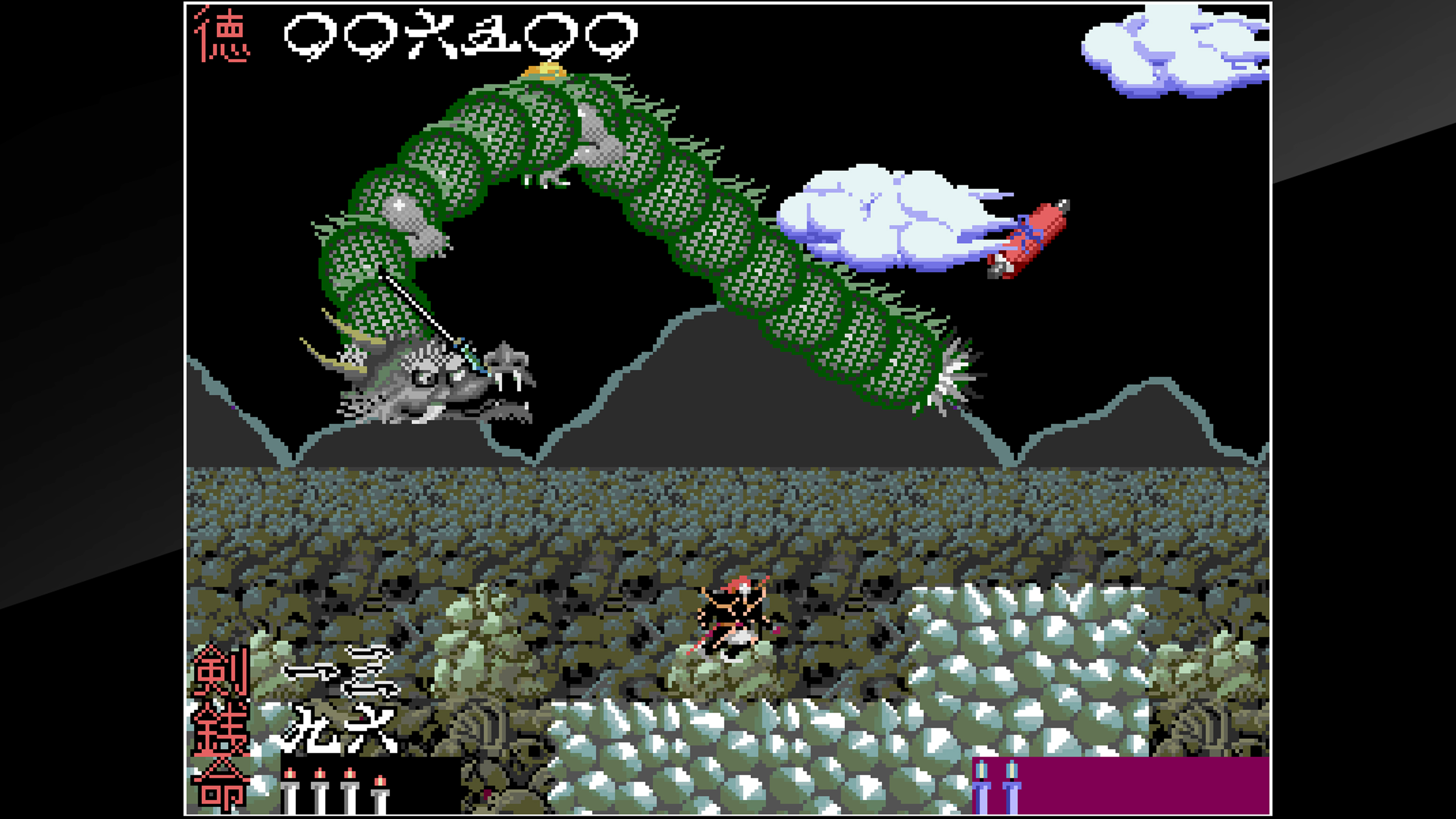 Скриншот №4 к Arcade Archives The Genji and the Heike Clans