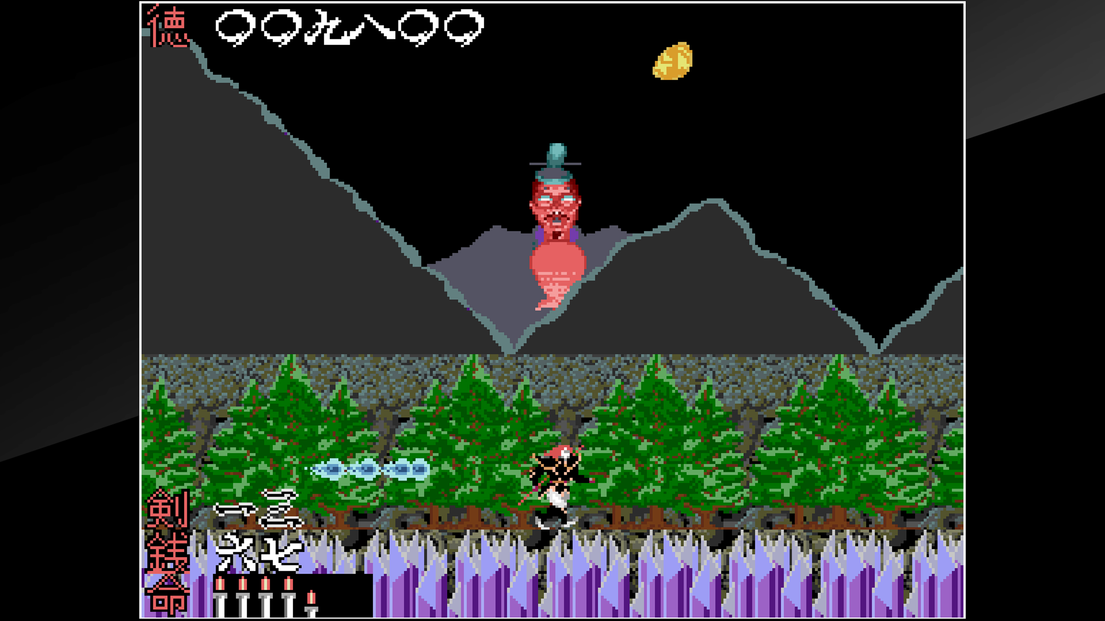 Скриншот №5 к Arcade Archives The Genji and the Heike Clans