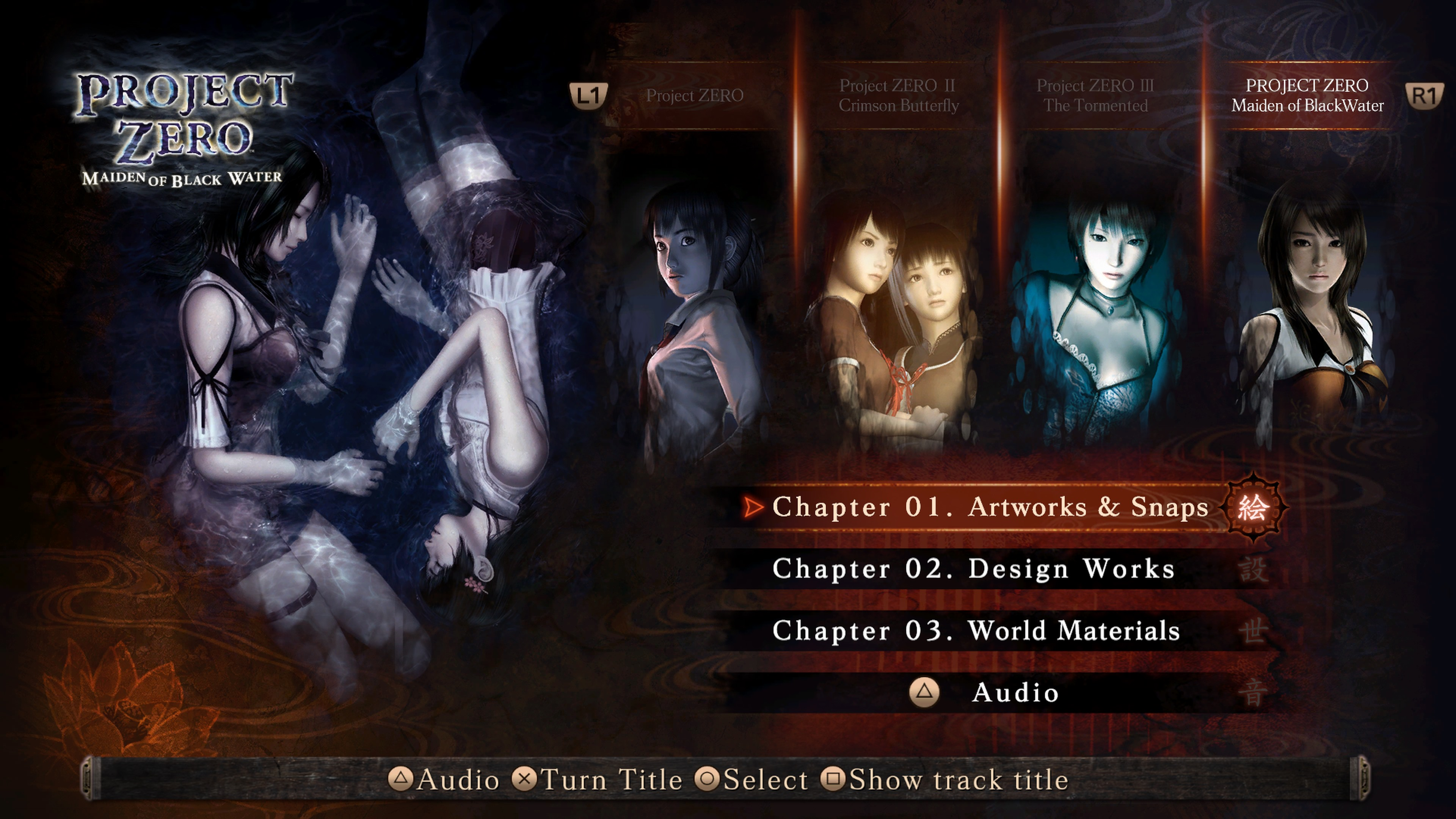 Скриншот №4 к PROJECT ZERO MAIDEN OF BLACK WATER Digital Deluxe Edition PS4 and PS5