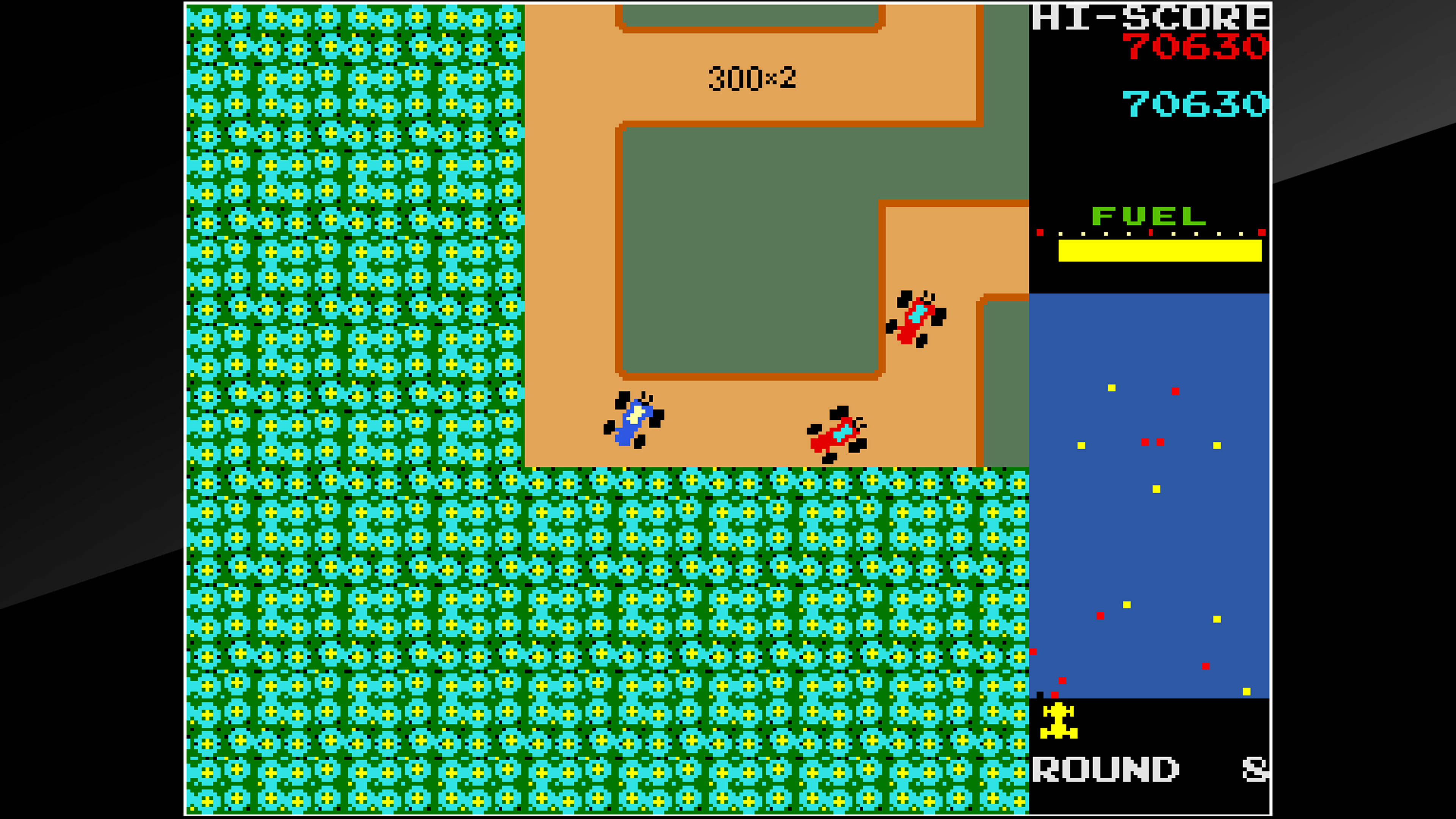Скриншот №9 к Arcade Archives RALLY X