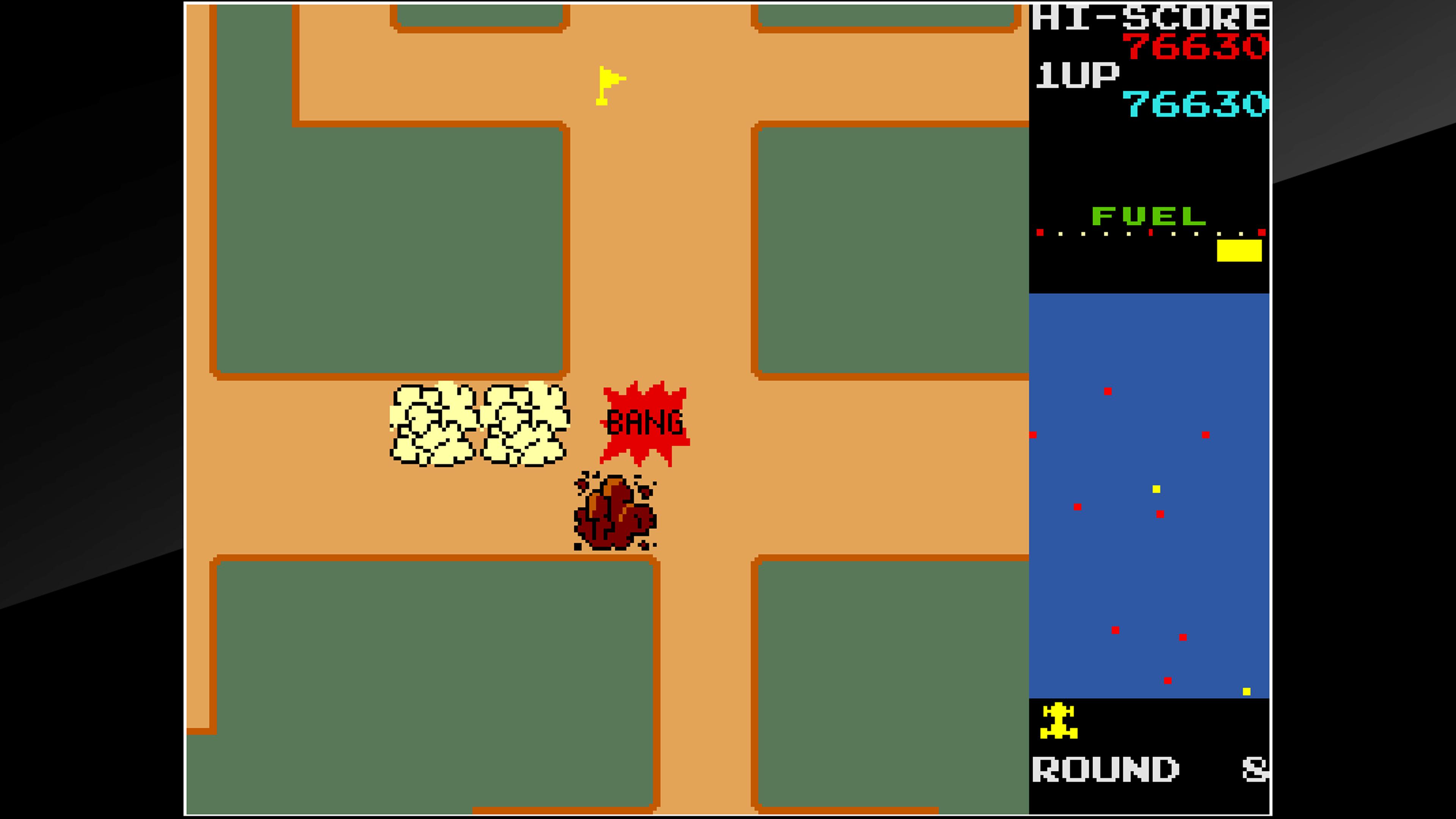 Скриншот №10 к Arcade Archives RALLY X