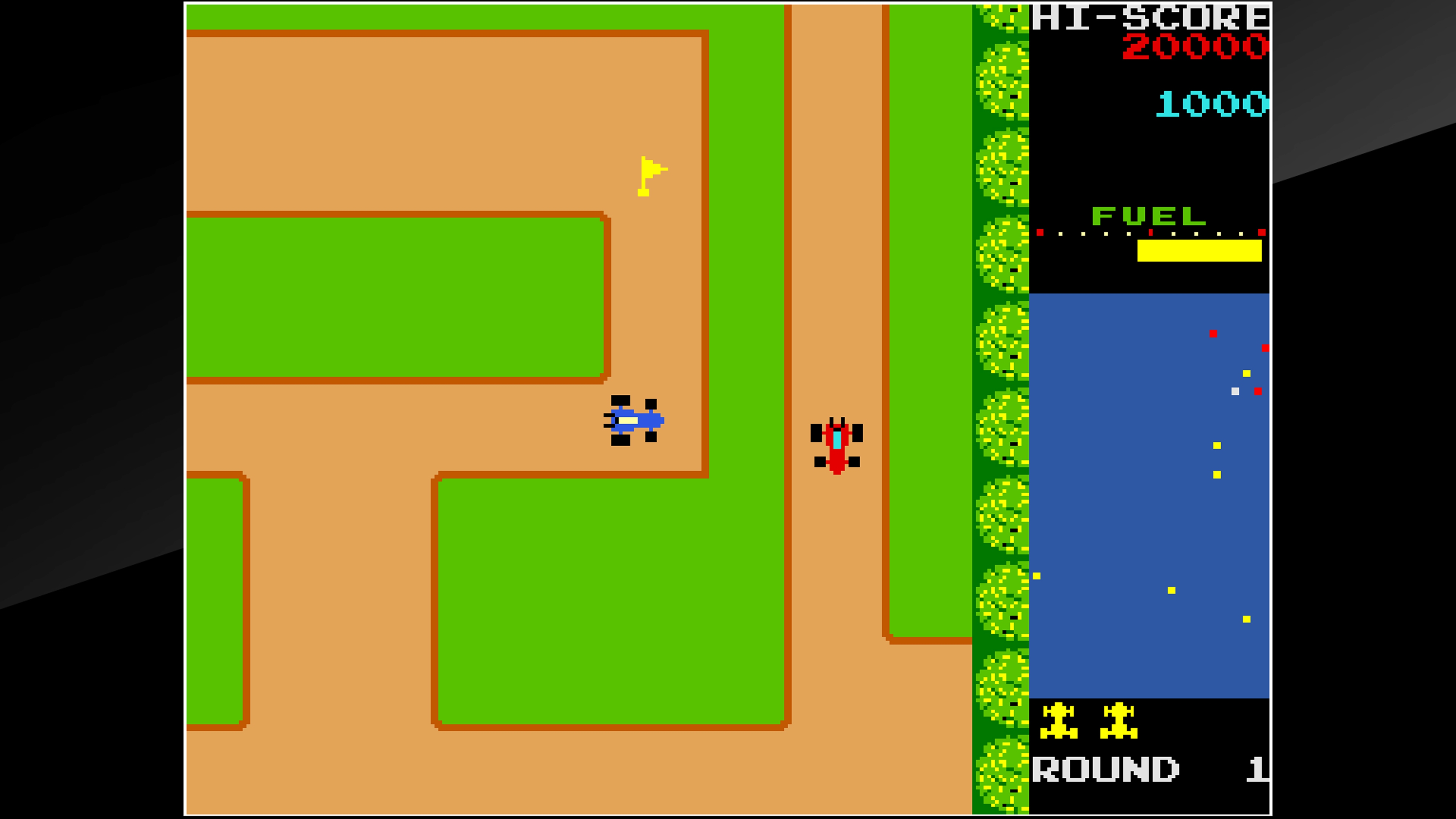 Скриншот №2 к Arcade Archives RALLY X