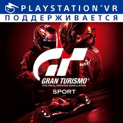 Gran Turismo™ Sport Spec II