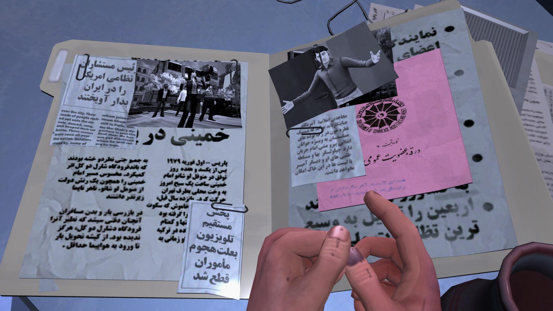 Скриншот №5 к 1979 Revolution Black Friday and Blindfold Bundle