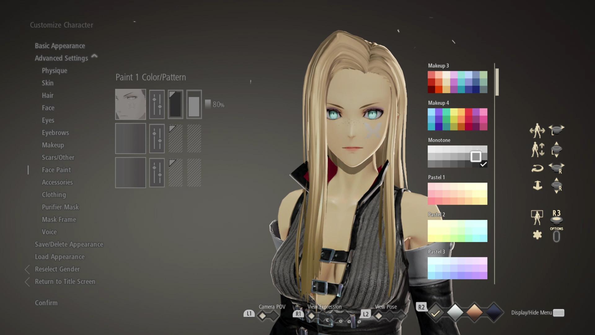 Скриншот №9 к CODE VEIN Deluxe Edition