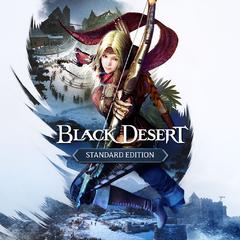 Black Desert(黒い砂漠): スタンダードエディション