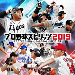 プロ野球スピリッツ2019 デジタルデラックス