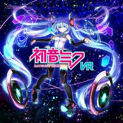 【プレオーダー】初音ミクVR