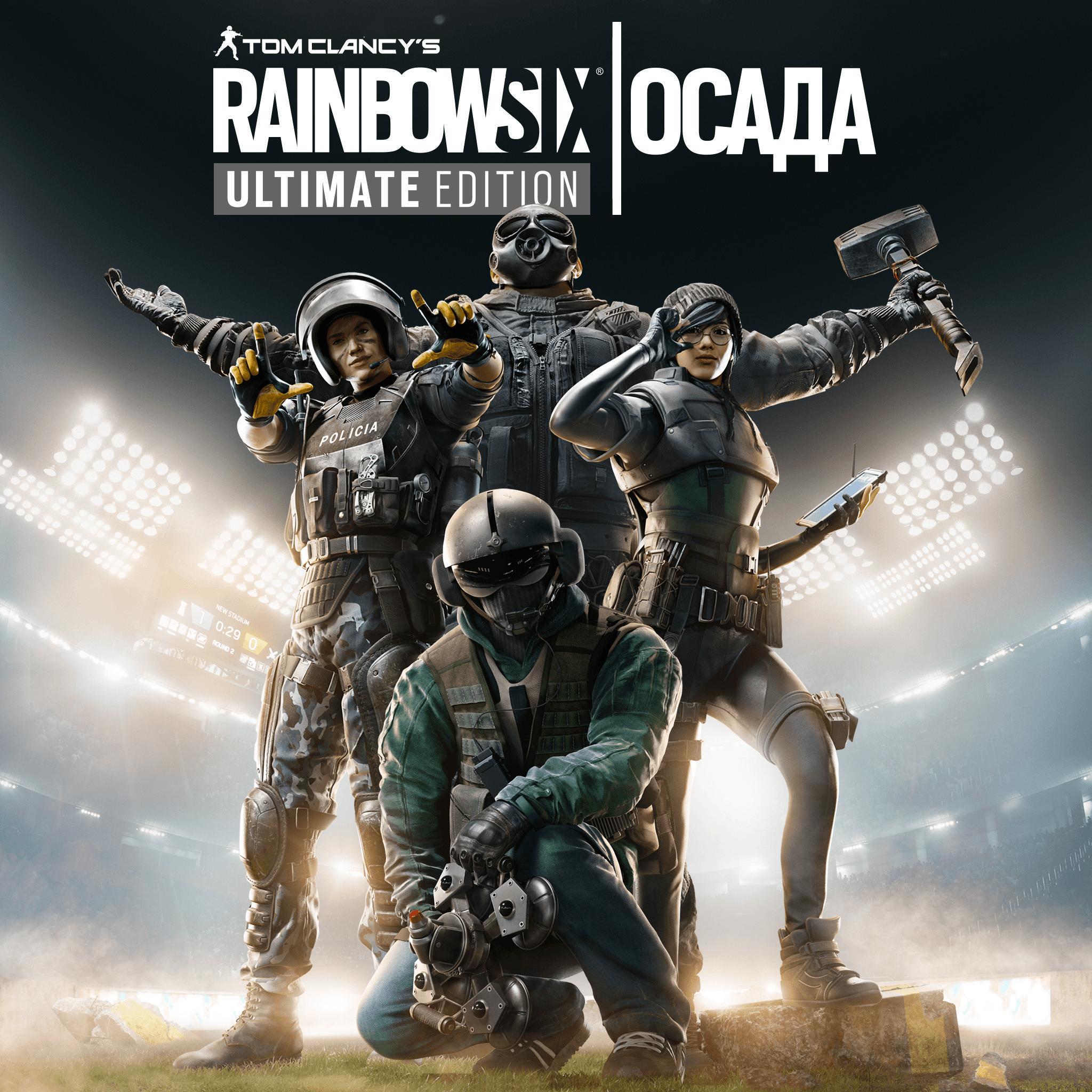 Tom Clancys Rainbow Six® Siege Ultimate Edition
