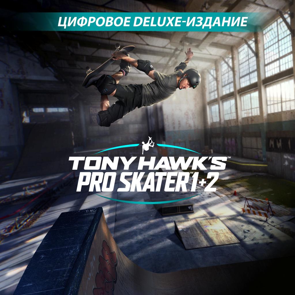 Цифровое издание Tony Hawks™ Pro Skater™ 1 + 2 Deluxe Edition