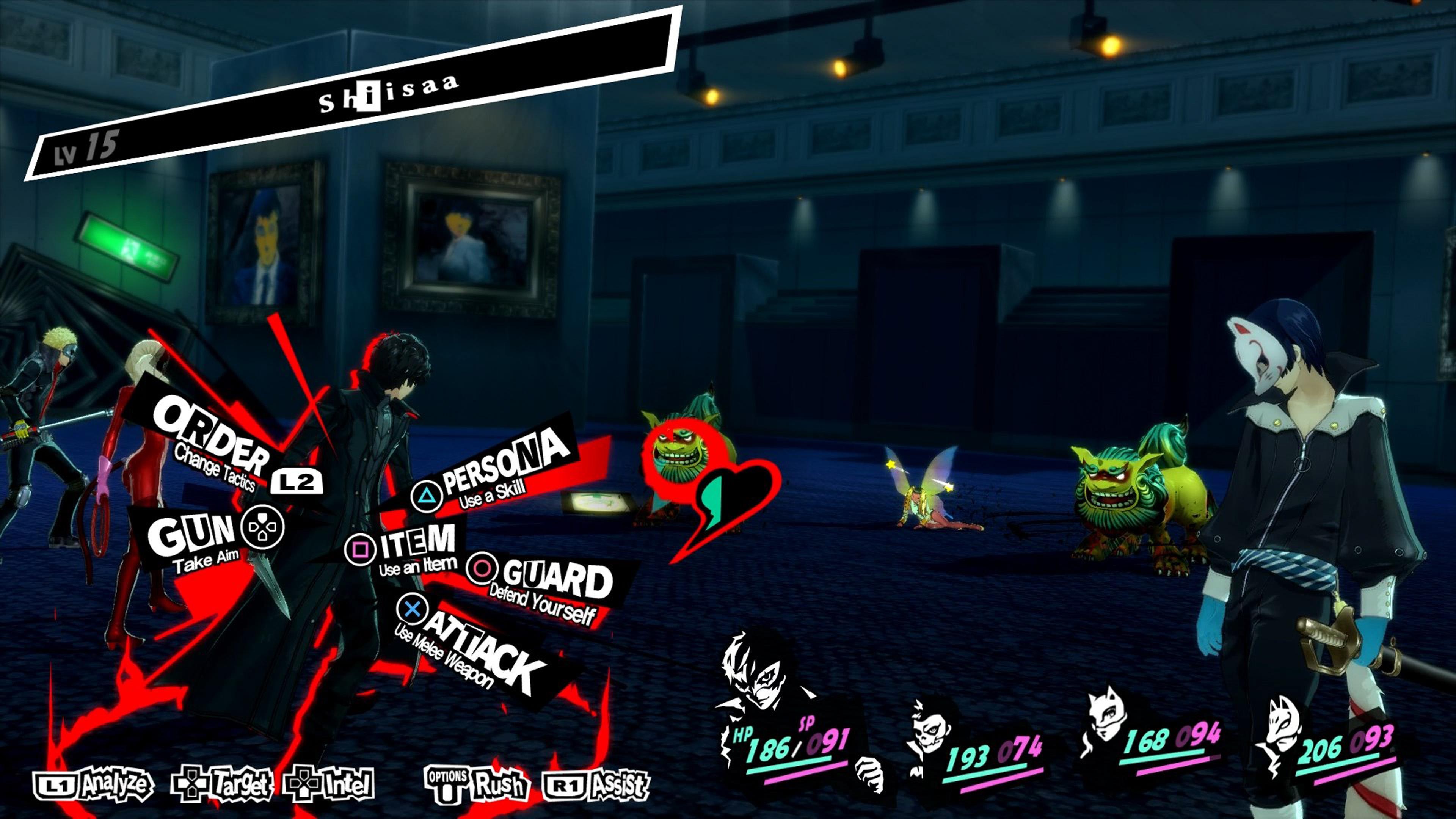Скриншот №7 к Persona5 Royal