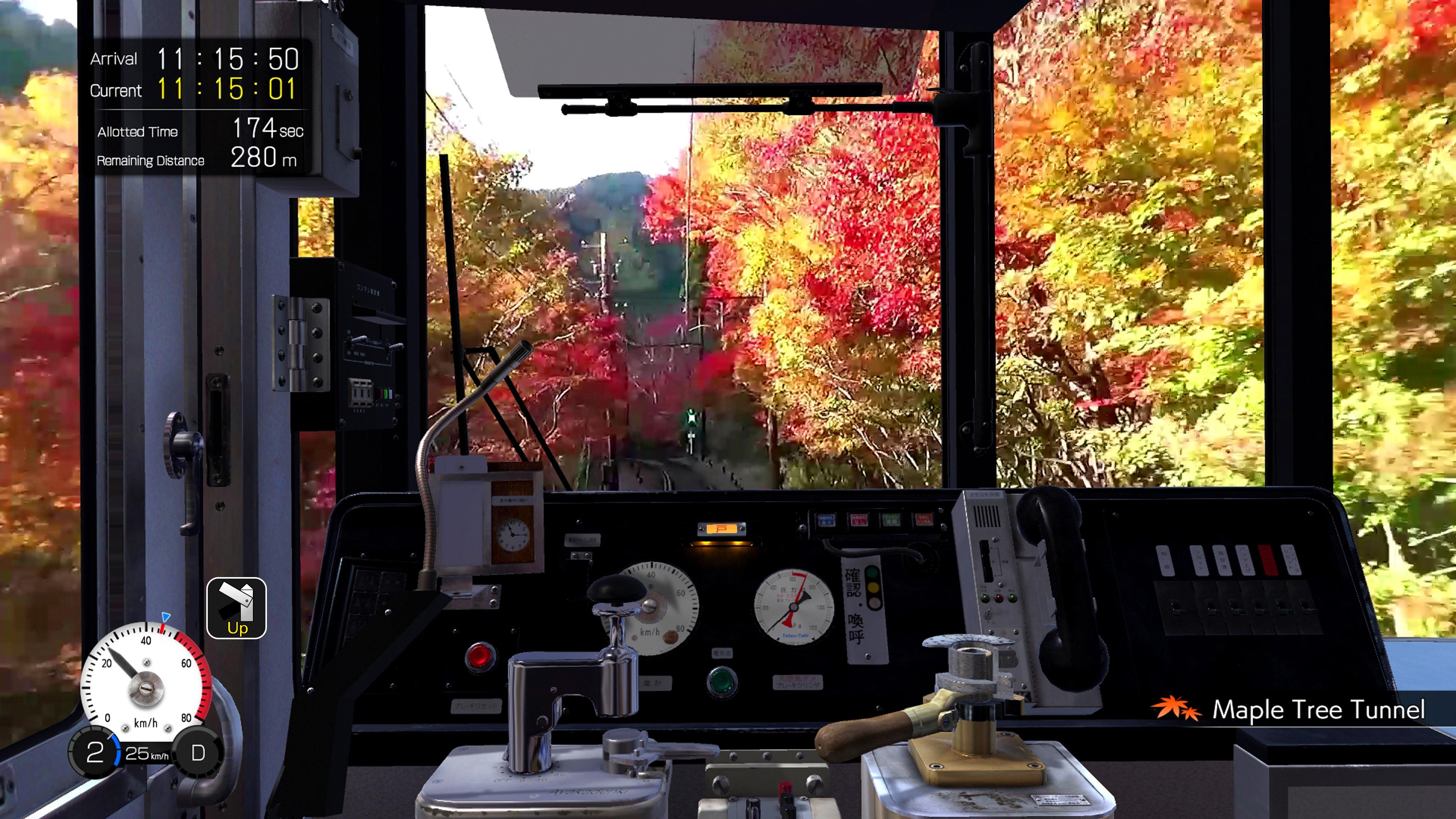 Скриншот №2 к Japanese Rail Sim Journey to Kyoto