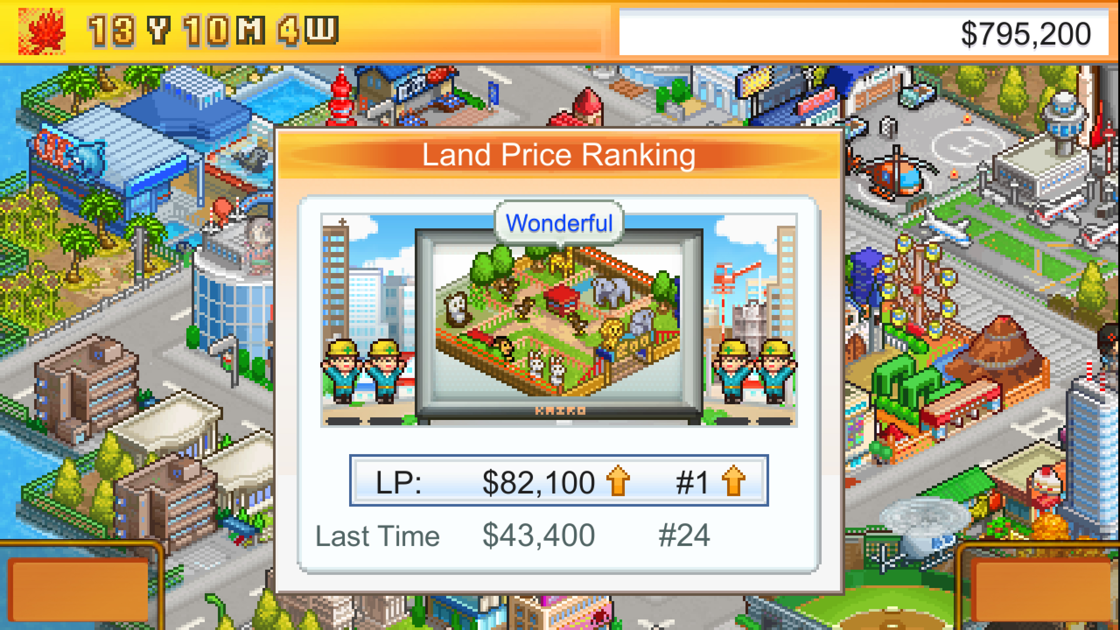 Скриншот №3 к Venture Towns