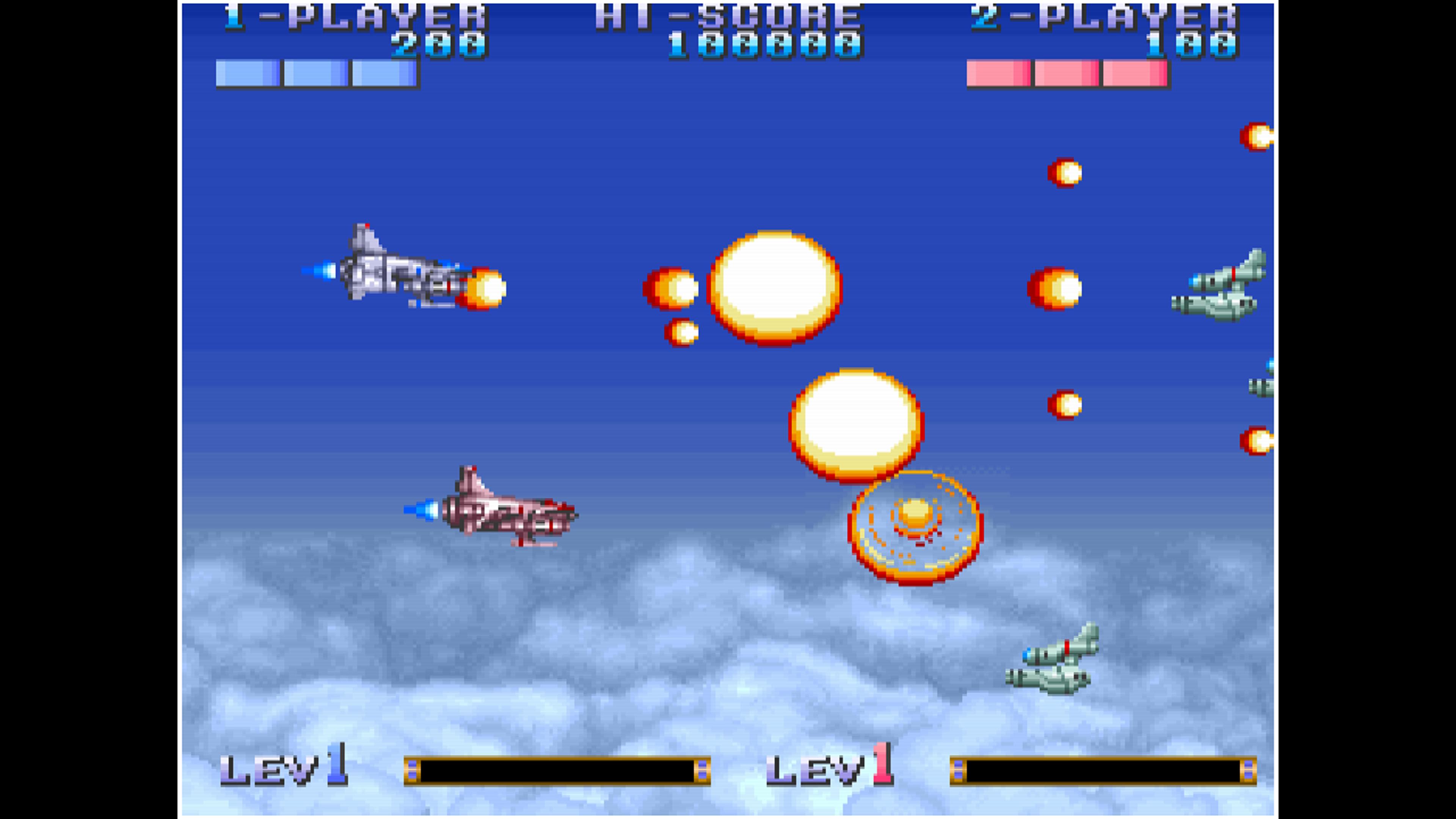Скриншот №1 к Arcade Archives EARTH DEFENSE FORCE