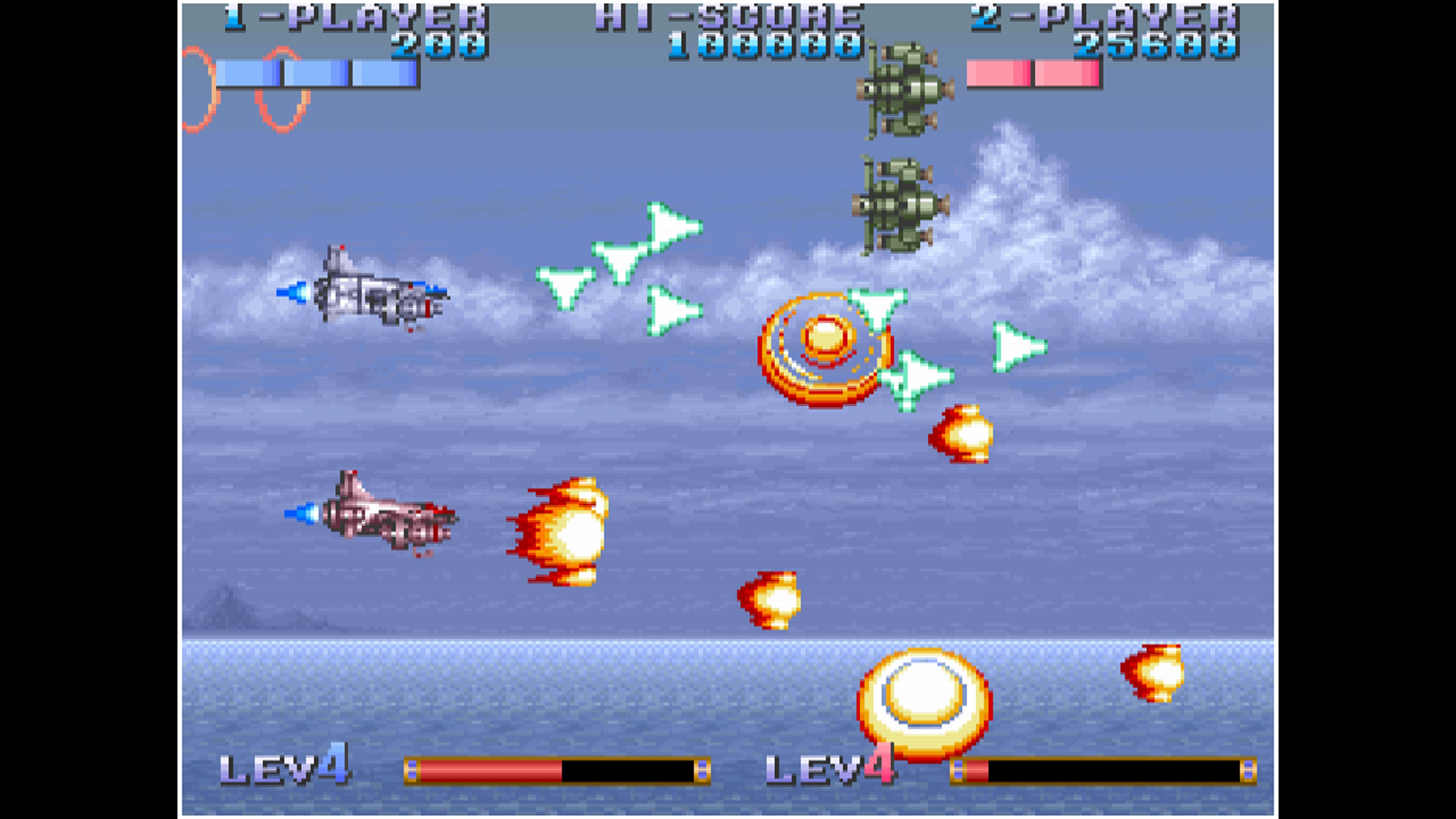 Скриншот №7 к Arcade Archives EARTH DEFENSE FORCE