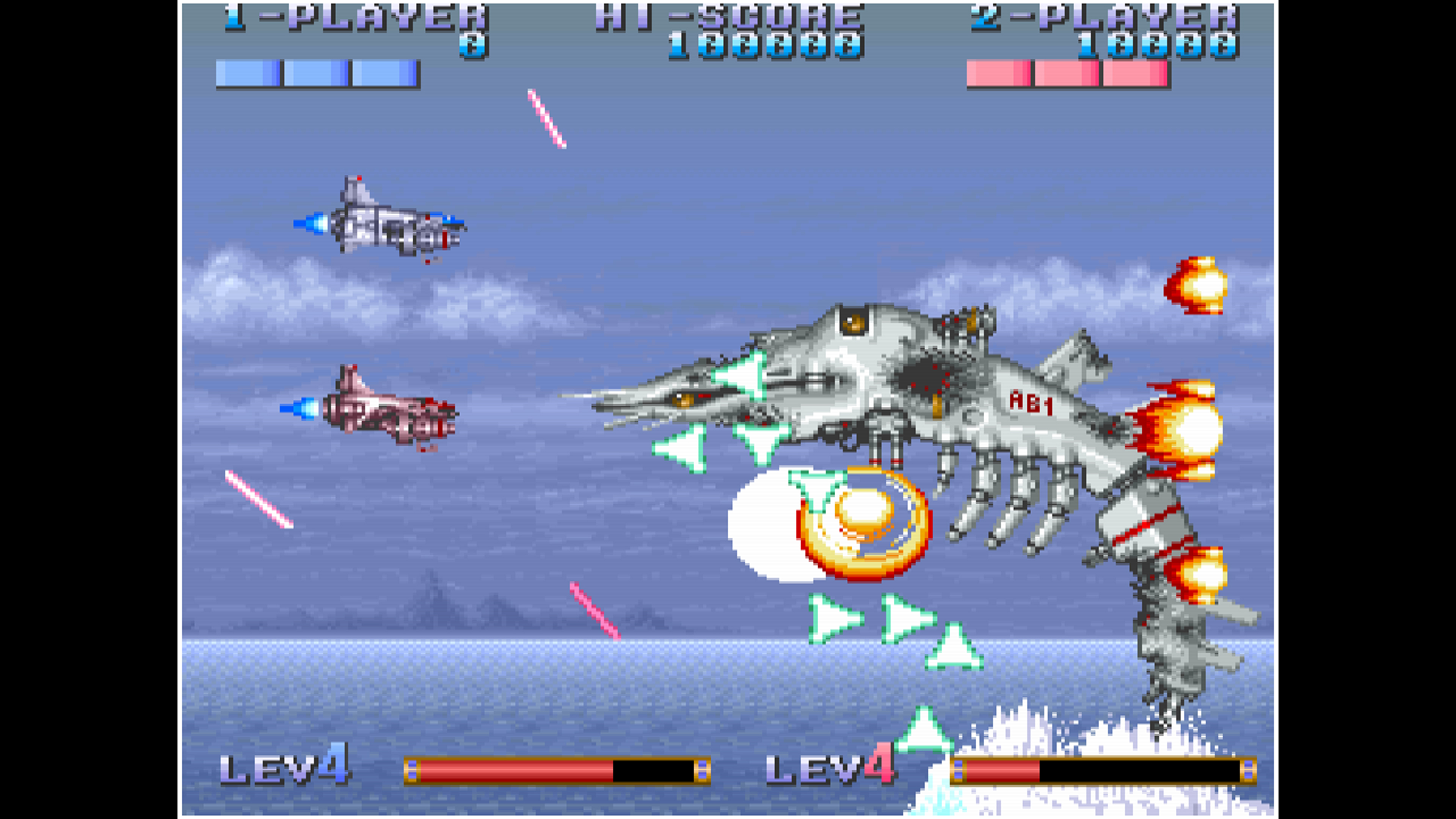 Скриншот №8 к Arcade Archives EARTH DEFENSE FORCE