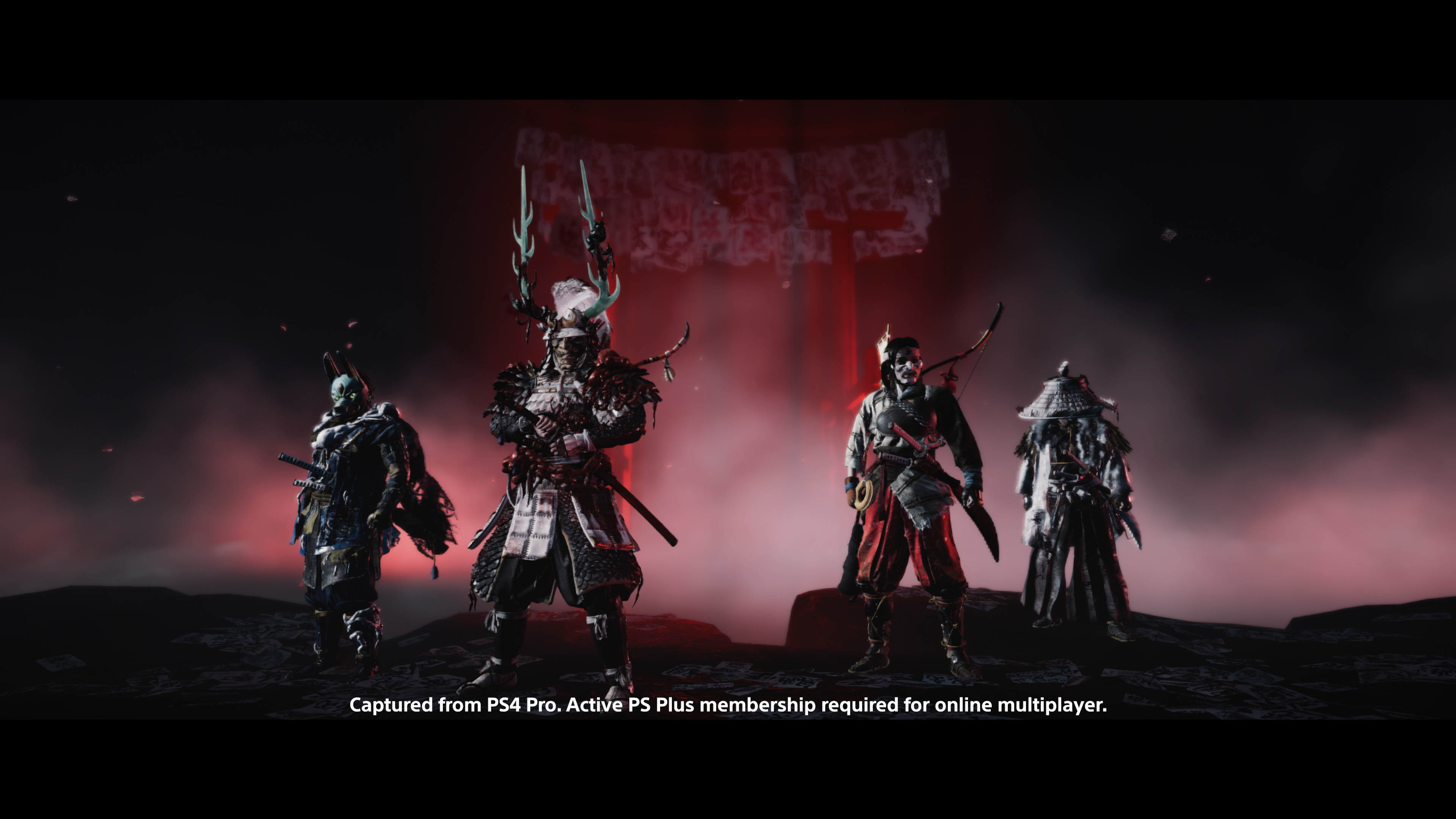 Скриншот №2 к Призрак Цусимы Легенды