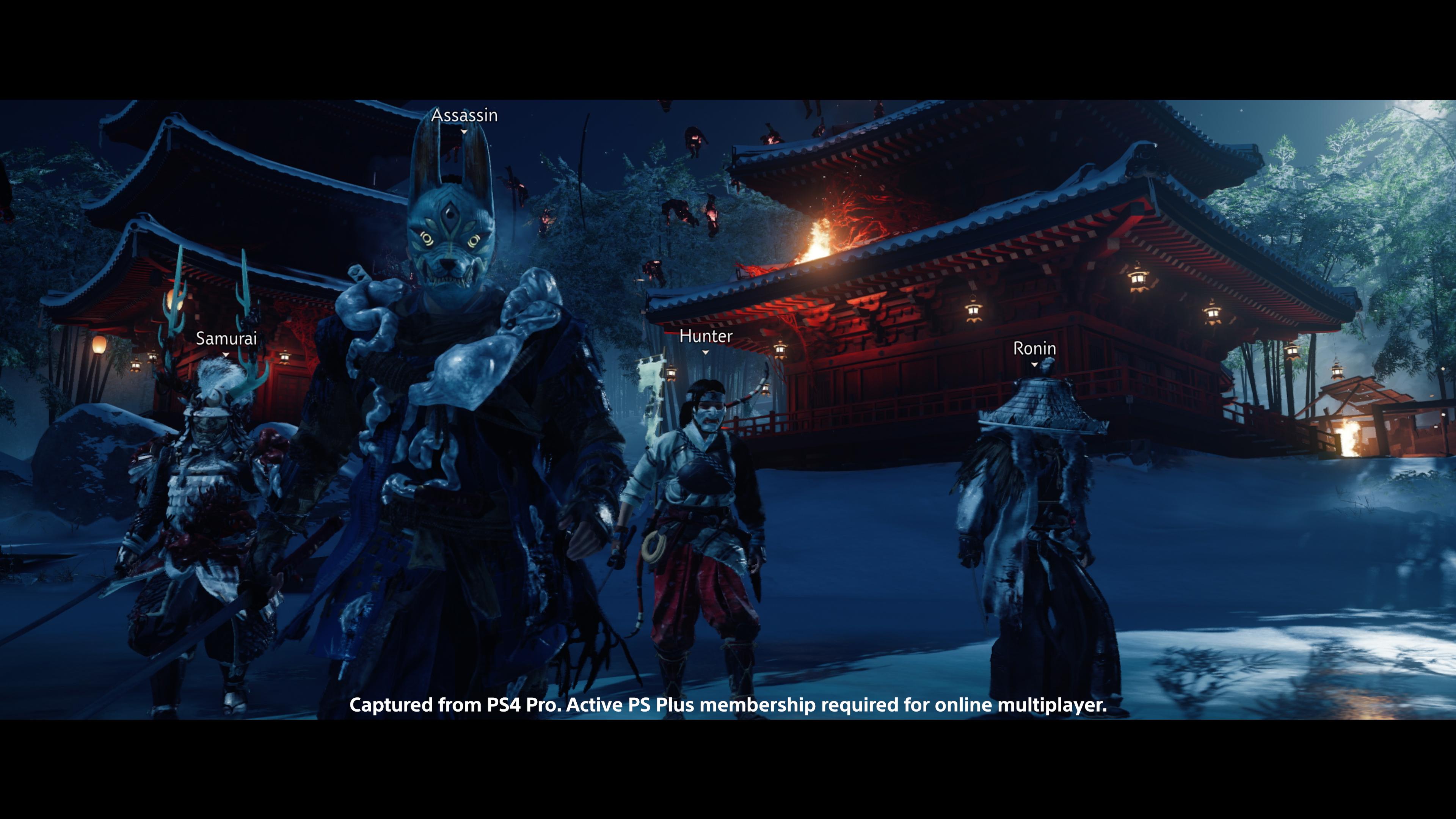 Скриншот №5 к Призрак Цусимы Легенды